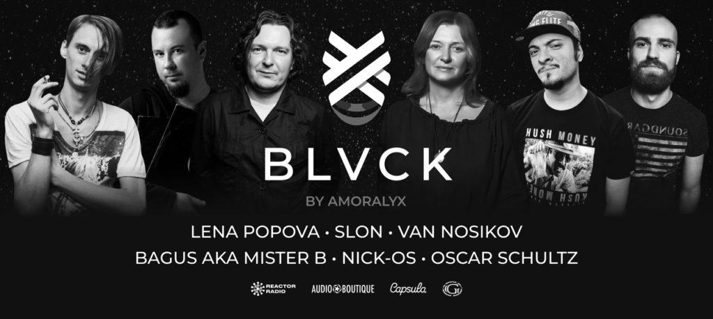 Вечеринка BLVCK by Amoralyx