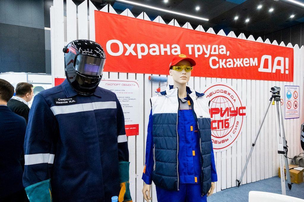выставка КУБ ЭКСПО 2021