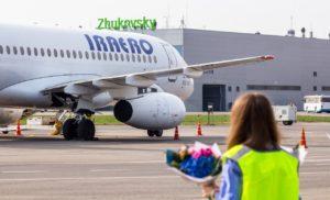 Авиакомпания «ИрАэро» объявляет о старте традиционной акции ко Дню Победы
