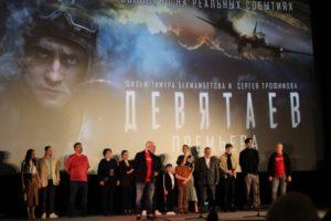 Девятаев: фильм, который нужно смотреть в кино!