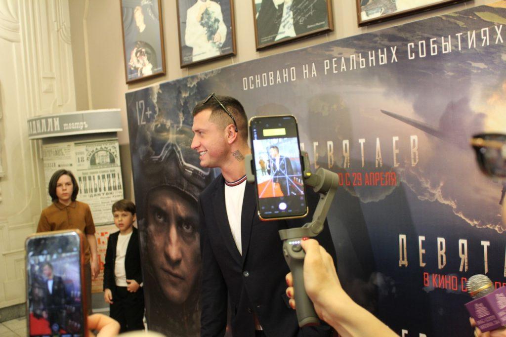 Павел Прилучный Фильм Девятаев премьера Павел Прилучный