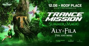 "Trancemission ""Summer magic"""