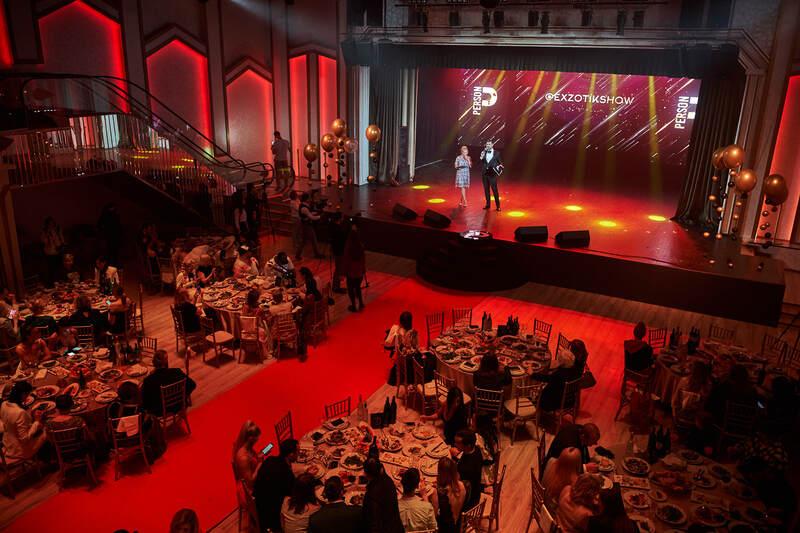 Торжественное вручение престижной и яркой премии –«PERSONO ГОДА г. Санкт-Петербург»