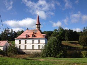 Приоратский парк — место для прогулок и фестивалей