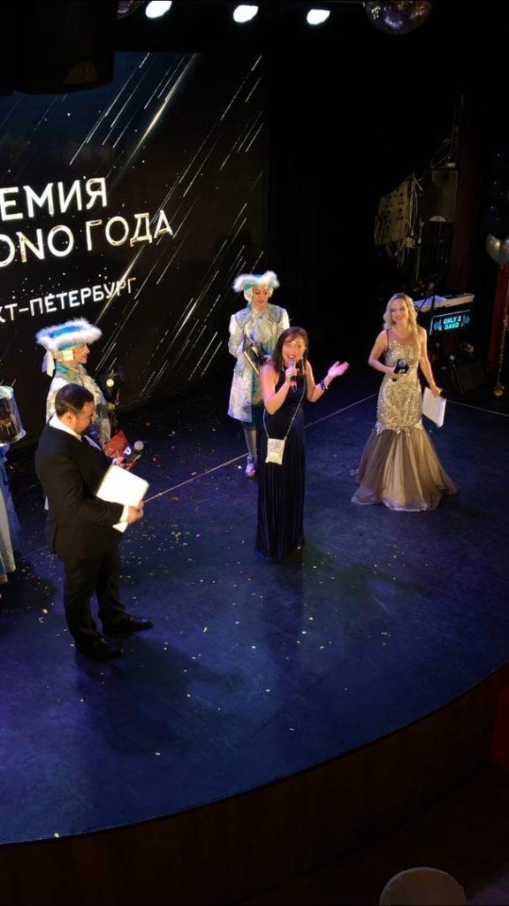 Торжественное вручение премии «PERSONO ГОДА»