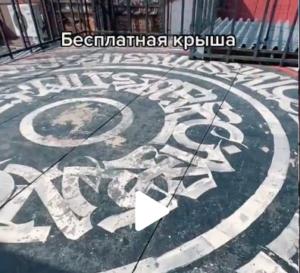 Крыша со свободным доступом в центре Петербурга